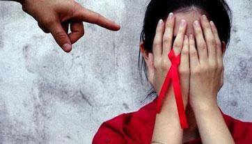 ایدز در زنان همجنسگرا