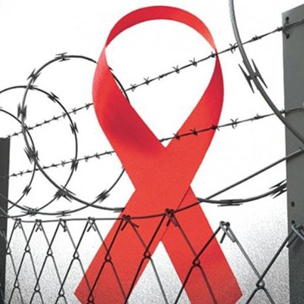 بقاء اچ ای وی
